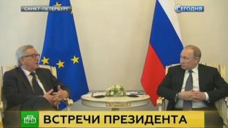 Сила диалога: Путин и глава Еврокомиссии встретились в рамках форума в Петербурге