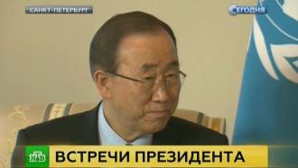 Путин встретился сгенсеком ООН на полях экономического форума