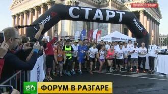 Участники ПМЭФ-2016 устроили забег по центральным улицам Петербурга