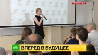 Университет ИТМО представил разработки молодых петербургских ученых
