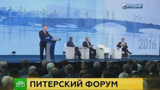 Откровенно и жестко: Путин в дискуссии на ПМЭФ ответил на острые вопросы.Европейский союз, Италия, Казахстан, НАТО, Путин, Украина, экономика и бизнес.НТВ.Ru: новости, видео, программы телеканала НТВ