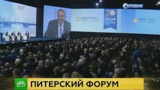 Петербургский форум: яркие моменты главного дня
