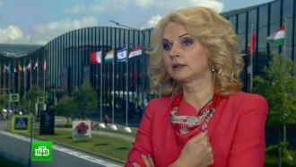 Татьяна Голикова: период адаптации прошел, мы восстанавливаемся. Эксклюзив НТВ