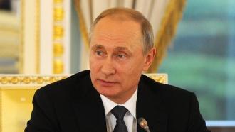 Путин встретился с ведущими мировыми инвесторами на форуме в Петербурге