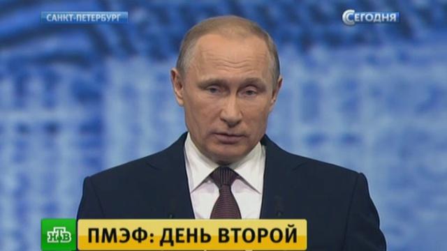 Путин анонсировал создание нового экономического союза СНГ, Китая и Индии.ЕврАзЭС/ЕАЭС, Индия, Китай, Путин, экономика и бизнес.НТВ.Ru: новости, видео, программы телеканала НТВ