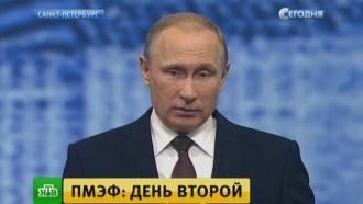 Путин: НАТО демонстрирует «наплевательское отношение» к позиции РФ