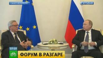 Песков уточнил тему разговора Путина иЮнкера