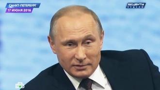 На <nobr>ПМЭФ-2016</nobr> Путин указал европейцам на выход из «санкционного тупика»