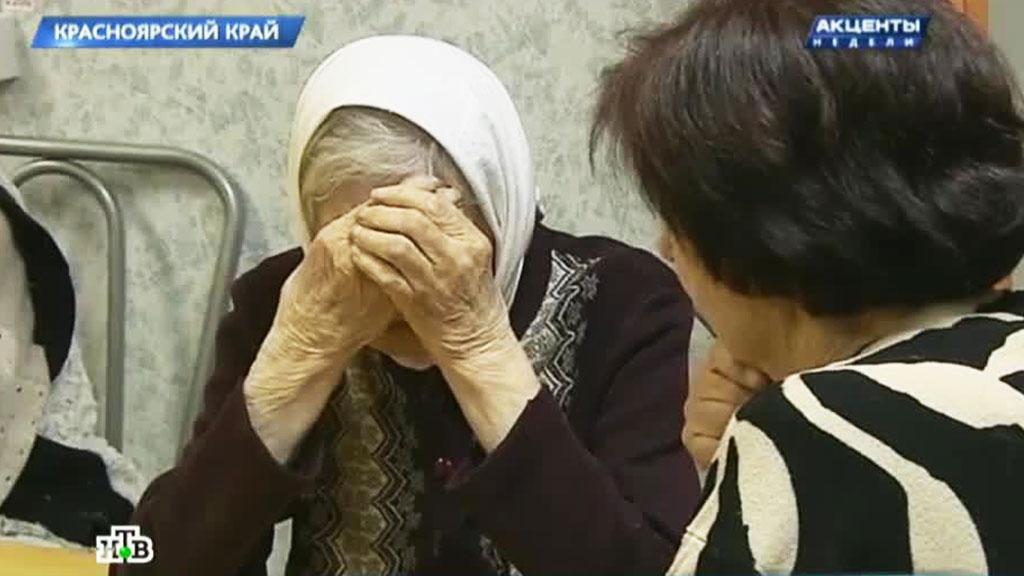 Старики в домах престарелых видео дома престарелых в москве государственные вао