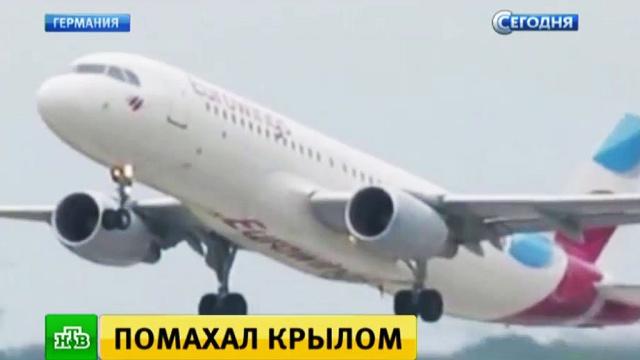 Компания Eurowings объяснила инцидент с забытыми в аэропорту пассажирами.Германия, авиация, аэропорты, курьезы, самолеты.НТВ.Ru: новости, видео, программы телеканала НТВ