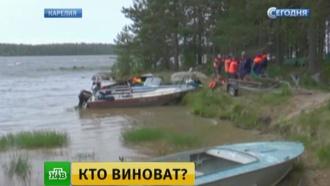 «Спали кучей вямке»: очевидцы сообщили шокирующие детали трагедии вКарелии