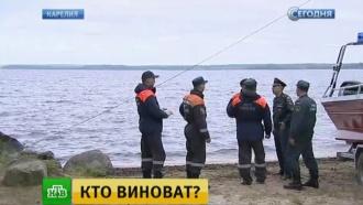 Спасатели впоисках пропавшего ребенка обследуют каждый сантиметр Сямозера