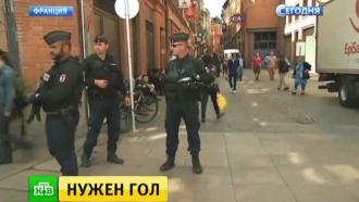 Перед матчем России иУэльса приняты беспрецедентные меры безопасности
