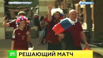 «Самый важный матч»: российские футболисты дадут бой валлийцам