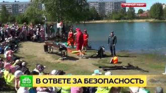 Инспекторы петербургского МЧС дают инструкции по безопасному отдыху на воде