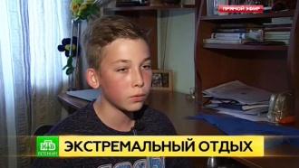 Петербургский подросток рассказал об экстремальном отдыхе на Сямозере