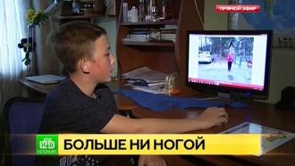 Питерский школьник рассказал, как рисковал жизнью в походе по Сямозеру