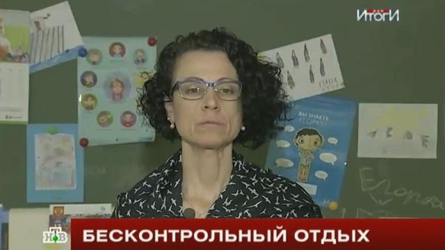 До трагедии детский лагерь на Сямозере не раз оказывался вцентре скандалов.Карелия, дети и подростки, несчастные случаи, реки и озера, штормы и ураганы.НТВ.Ru: новости, видео, программы телеканала НТВ