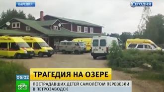 Москва иКарелия скорбят по погибшим на Сямозере