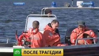 Вожатая рассказала, кто отправил детей всмертельное плавание вКарелии