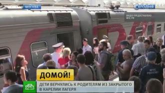 Более 150 детей вернулись в Москву после трагедии на карельском озере