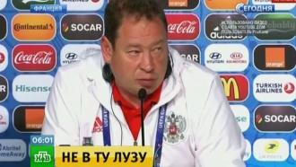 Слуцкий: готовить сборную к ЧМ-2018 по футболу должен другой специалист