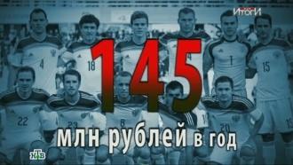«Тулузеры» и «уефаны»: как Рунет встретил вылетевшую с Евро сборную