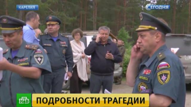 Руководитель Роспотребнадзора Карелии задержан по делу отрагедии на озере.Карелия, дети и подростки, несчастные случаи, реки и озера, штормы и ураганы.НТВ.Ru: новости, видео, программы телеканала НТВ