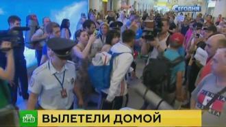Российские футболисты вернулись в Москву после провала на Евро-2016