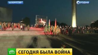 ВБрестской крепости прошел <nobr>митинг-реквием</nobr> вчесть героев Великой Отечественной