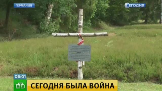 В Германии почтили память павших советских солдат.Великая Отечественная война, Германия, памятные даты.НТВ.Ru: новости, видео, программы телеканала НТВ