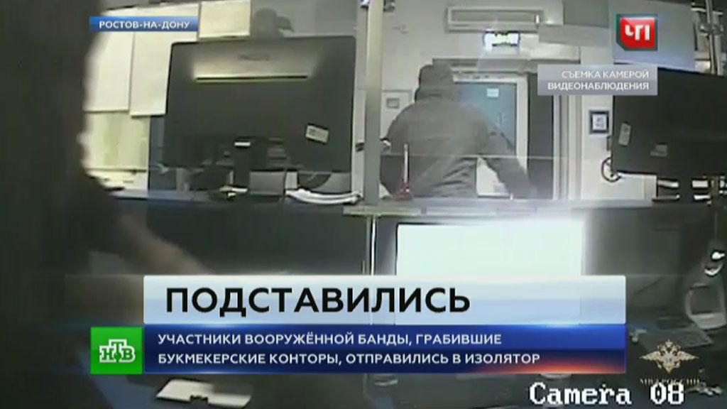Адреса букмекерские конторы в с петербурге [PUNIQRANDLINE-(au-dating-names.txt) 24