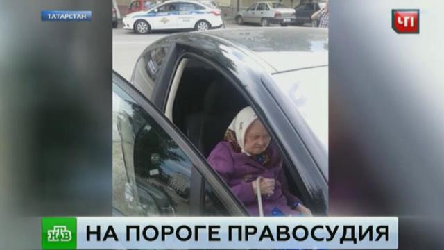 Судья натравил ГИБДД на машину с ветераном-инвалидом из-за парковки.ветераны, инвалиды, парковка, пенсионеры, скандалы, суды, Татарстан.НТВ.Ru: новости, видео, программы телеканала НТВ