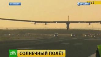 Самолет на солнечных батареях Solar Impulse 2 приземлился в Испании