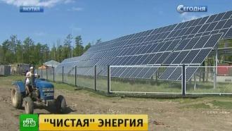 Дальний Восток начали переводить на солнечную энергию