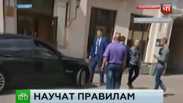Водитель экс-чиновника арестован на 15 суток после драки на Арбате.автомобили, аресты, драки и избиения, Москва, полиция, суды.НТВ.Ru: новости, видео, программы телеканала НТВ