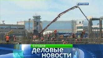 Журналисты ознакомились с ходом строительства второго терминала Домодедово
