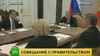 Путин поручил создать ответственный за детский отдых госорган