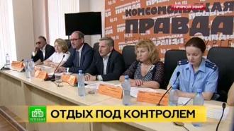 Прокуроры рассказали о нарушениях в лагерях Петербурга и Ленобласти