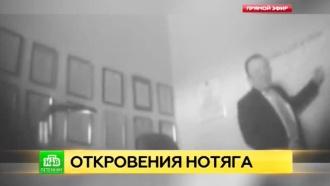 Откровение в Сети: депутат Нотяг озвучил стоимость предвыборных подписей в Петербурге