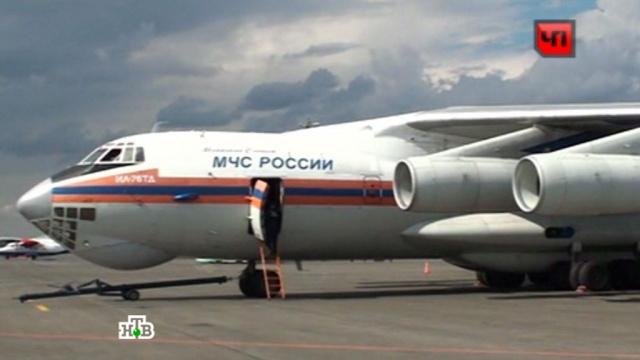 Столичные спасатели отправятся вИркутскую область на поиски пропавшего Ил-76.Иркутская область, МЧС, авиационные катастрофы и происшествия, авиация, лесные пожары, пожары, самолеты.НТВ.Ru: новости, видео, программы телеканала НТВ