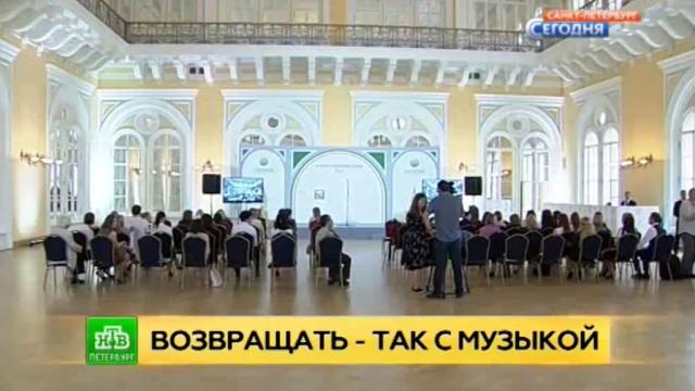 Обновленный зал петербургской Городской думы отдадут музыкантам.Санкт-Петербург, музыка и музыканты, реконструкция и реставрация.НТВ.Ru: новости, видео, программы телеканала НТВ