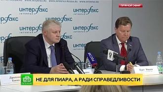 Справедливое ЖКХ: «эсеры» озвучивают предвыборную программу в Петербурге