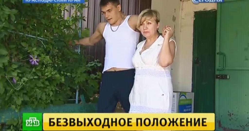 яндекс знакомства в краснодарском крае