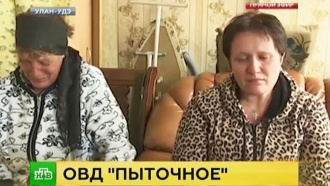 Жители <nobr>Улан-Удэ</nobr> рассказали острашных пытках вполиции