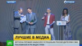 Гран-при премии «Медиаменеджер-2016» получил гендиректор «Газпром-Медиа Холдинга»