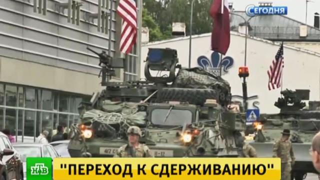 Усиление НАТО станет самым значительным со времен холодной войны.НАТО, Польша, Прибалтика, армии мира.НТВ.Ru: новости, видео, программы телеканала НТВ