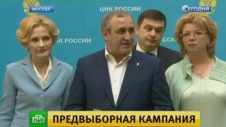 «Единая Россия» определилась скандидатами на выборах