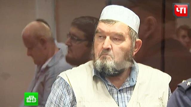 Имама московской мечети отправили под арест за оправдание терроризма.аресты, суды, терроризм.НТВ.Ru: новости, видео, программы телеканала НТВ