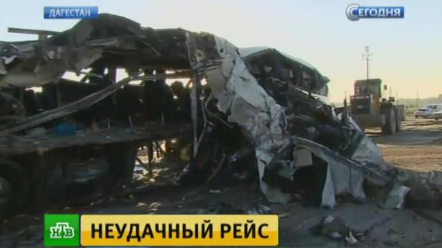 Названа возможная причина смертельного ДТП с участием автобуса в Дагестане.ДТП, Дагестан, автобусы, дети и подростки.НТВ.Ru: новости, видео, программы телеканала НТВ